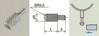 球面測定子 XS-1 シリーズ