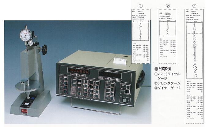 DGT-20G 印字例